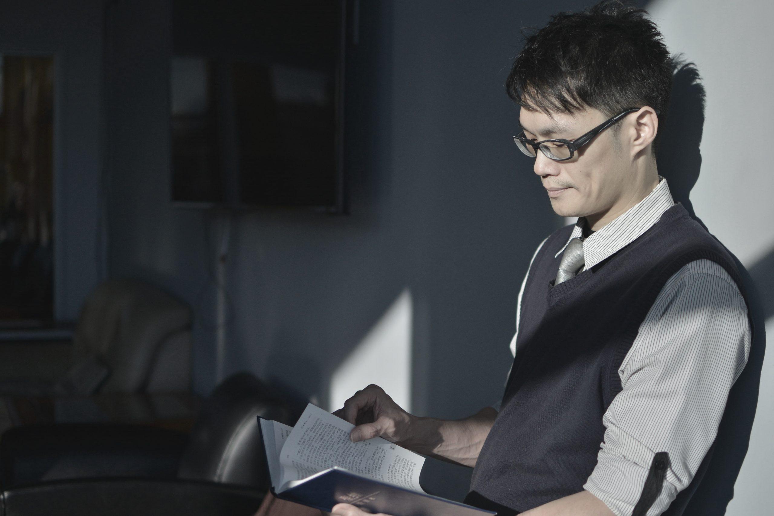 David Cheung Vocal Stuido